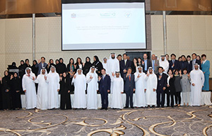 MOCCAE, ADWMC and Seoul Metropolitan Government share best practices in waste management