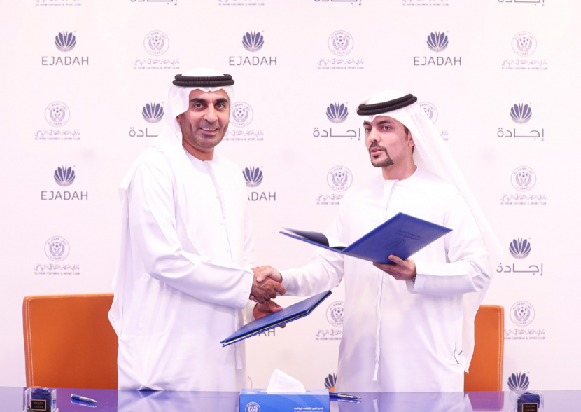 New partnership between Al Nasr Club and Ejadah
