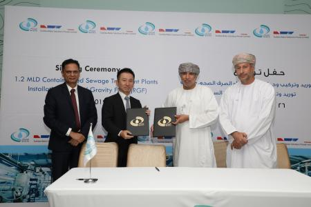 Oman's Majis and Toshiba confirm OMR 3.27m project agreements