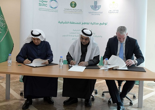 SIRC unveils integrated waste management plan with Eastern Province Municipality