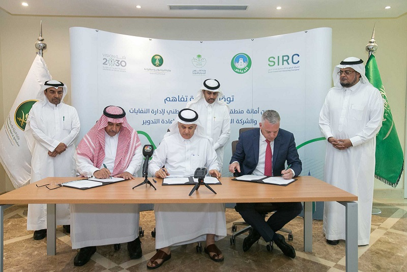 Riyadh unveils new integrated waste management and recycling plan