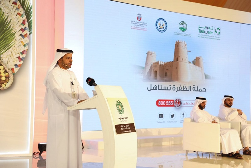 Tadweer Launches 'Al Dhafra Deserves' Environmental Awareness Drive