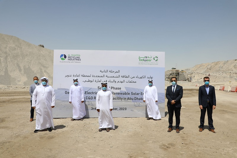 Tadweer opens phase 2 of solar power plant at Al Dhafra C&D waste recycling facility