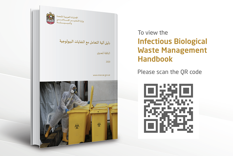 MOCCAE releases third edition of Infectious Biological Waste Management Handbook