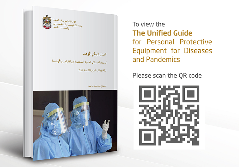 National Biosecurity Committee issues Unified National Guide for PPE for pandemics and diseases