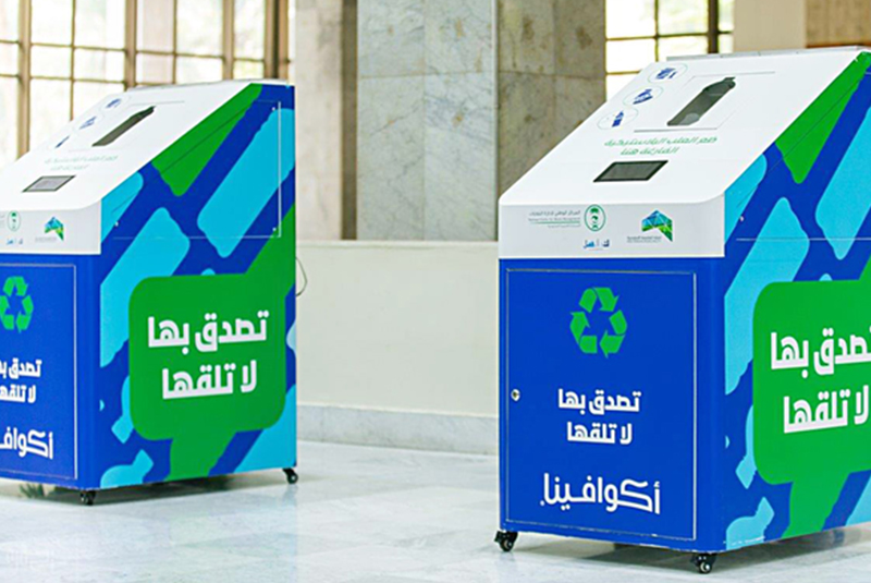 Campaign launched in Makkah region to collect plastic waste