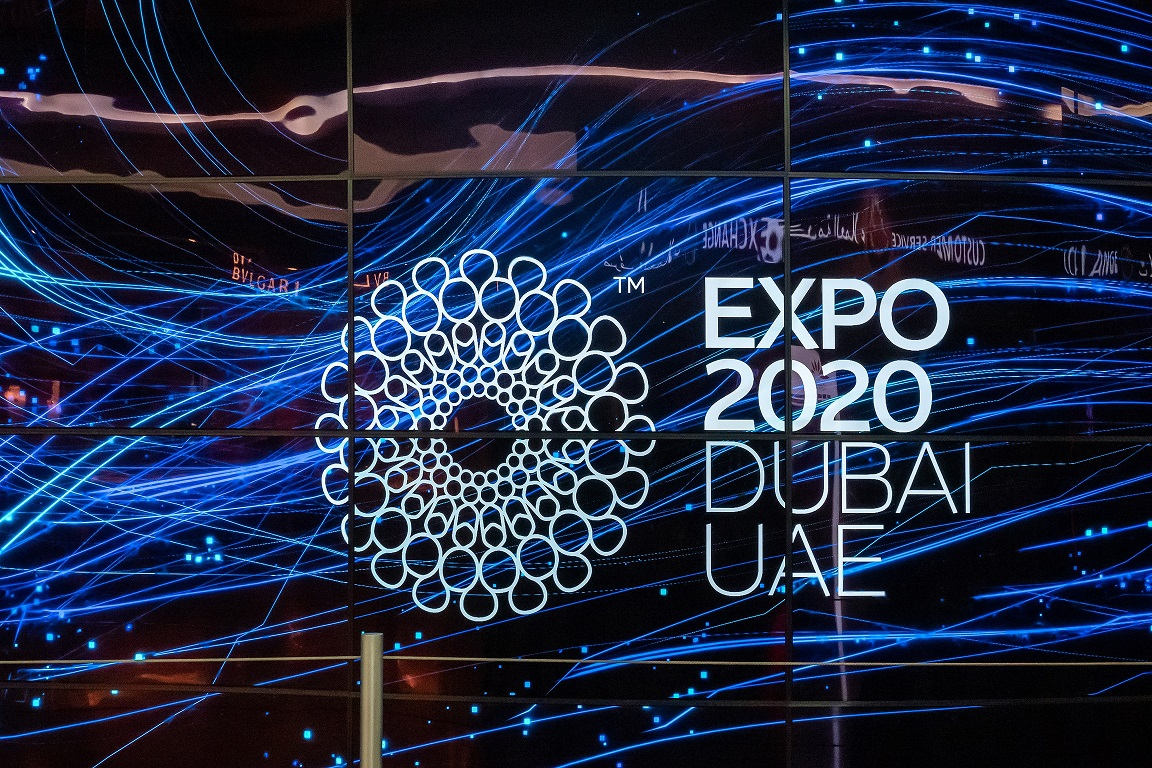 Expo 2020: Denmark Pavilion showcases leadership in clean technology and sustainable solutions