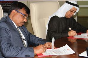 AURAK, Al Shrooq Green Energy sign MoU