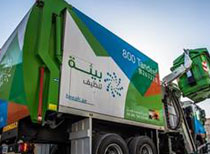 Bee'ah secures Dubai World Trade Centre waste management contract