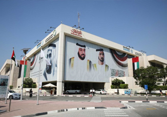 DEWA's Green Bill supports Smart Dubai Initiative