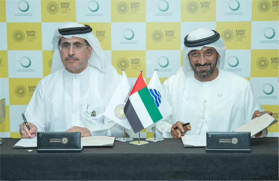 Expo 2020 Dubai, DEWA team up to deliver a sustainable World Expo
