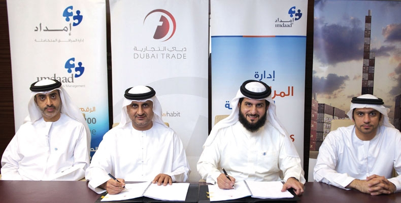 Imdaad integrates with Dubai Trade's e-Payment gateway