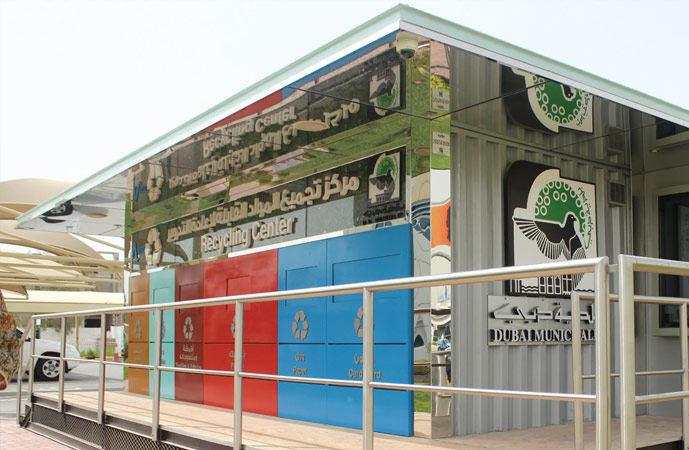 Smart waste management strategy for  smart dubai