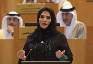 New UAE federal draft law on waste management