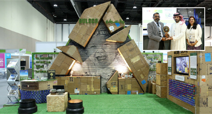 Largest 'recycling logo' in UAE created with recyclables at EcoWaste 2017