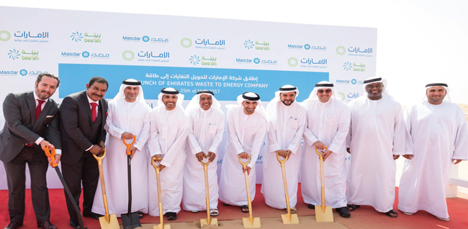 Bee'ah, Masdar launch JV to develop the first waste-to-energy plant in the Region