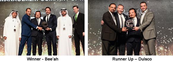 award-pic1