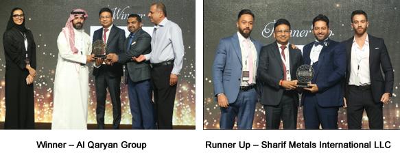award-pic10