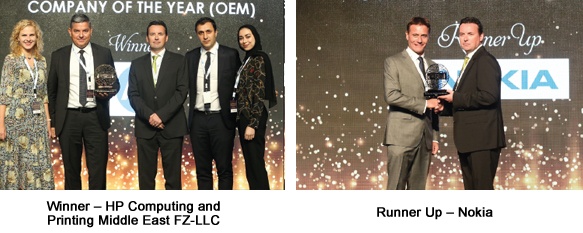 award-pic12