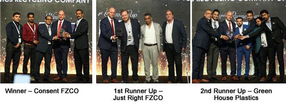award-pic13