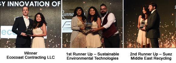 award-pic4